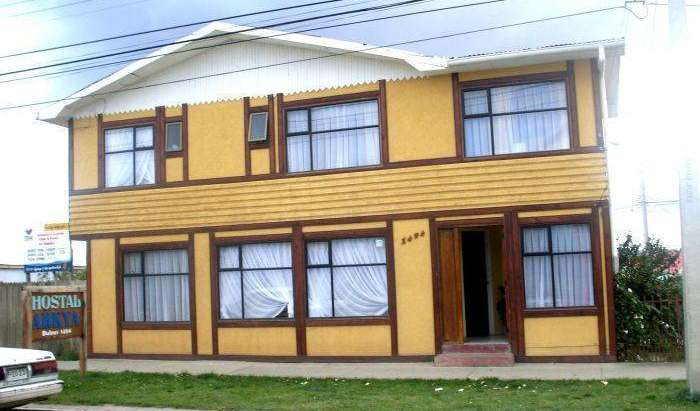 fantastic reviews and vacations in Puerto Natales, Chile